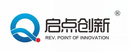 深圳市启点创新科技有限公司