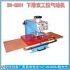东莞厂家直销效率高热转印机气动双工位热转印机器压烫机
