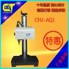 创景直销AQ专业型流水码序列号气动金属打标机