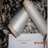 导电纱,金属丝、金属纤维导电纱