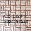 玻璃马赛克彩晶金箔电镀水晶冷喷价格,报价,马赛克生产厂家