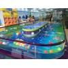 三明宝宝游泳池设备