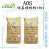 阴离子活性表面剂AOS(α-烯基磺酸钠)