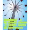 高空飞翔丨大型游乐设备丨公园、游乐场丨三和游乐设备厂报价