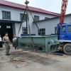双轴粉尘加湿机厂家供应粉尘加湿机价格低质量好