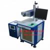 供应特殊材料切割打孔打标机|可定制的激光设备适用大部分材料