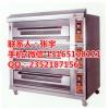 淄博红菱电烤箱|燃气面包店烤箱|烘焙烤箱批发