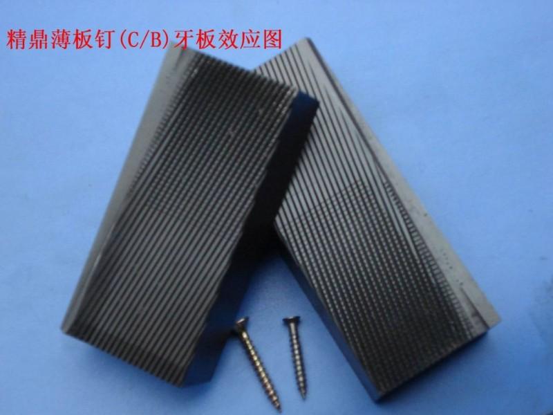 CB纤维板