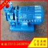 卧式直联离心泵防爆管道清水泵ISW80-200空调循环泵