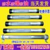 JY37防水荧光工作灯标准410到770长机床专用防爆灯