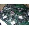 上海电子线路板回收,电子厂库存芯片回收,二三极管回收
