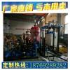 厂家直销汽水换热机组/占地面积小性能优越布局合理换热机组