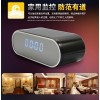 FS-0036WIFI闹钟摄像机,微型摄像机,迷你摄像机