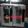 塑料以及塑料部件垂直、水平燃烧试验机