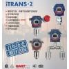 ITRANS2在线气体检测仪,气体变送器