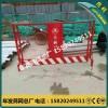广州工厂专业生产定做建筑施工基坑围栏临边防护栏1.2*2m