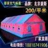 北京豪斯大型婚宴酒席事宴流动餐厅红白喜事婚庆充气帐篷房喜大棚