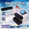 AIRPOWER缓冲气垫充气机MINI台式气垫机生鲜电商包装
