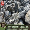 太湖石假山天然太湖石驳岸优质太湖石