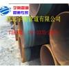 污水处理用螺旋焊接钢管生产厂家