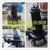 高效耐磨潜水抽砂泵,吸砂泵,采砂泵