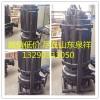 耐磨潜水清淤泵、吸泥泵、抽泥泵