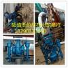 挖机液压驱动型泥浆泵、潜水吸沙泵搅拌型