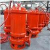 高效耐热潜水排污泵,污水泵,热水泵