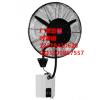 哪里有卖壁挂喷雾电风扇喷水扇喷雾挂壁扇
