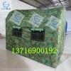 北京野外露营充气帐篷户外住宿旅游充气帐篷厂家定制