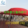 北京厂家户外轮式移动推拉篷伸缩雨篷仓库大排档停车雨棚