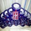 银图6c15g蓝色带胶保护高洁净度模切冲型用