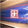 银图6mic30g蓝色带胶保护高洁净度模切冲型用