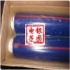 银图5c450g蓝色带胶保护高洁净度模切冲型用