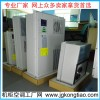 广告机制冷空调户外LCD液晶显示屏专用温控制冷空调