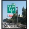 交通标志杆生产厂家八角杆反光铝板指示交通标志牌可来图定制