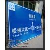 交通指路牌厂家湖南交通标志牌厂家郴州交通指示牌价格