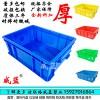 武汉塑料箱