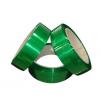 绿色/黑色塑钢带1608/1910多种规格厂家直销