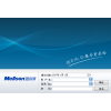 广州迈尔汛手机进销存管理系统R5-ERP
