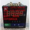 SWP-C70温度控制仪