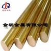 优惠供应国标黄铜棒无铅黄铜棒环保C3602黄铜棒铆料