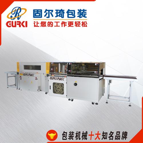 GPL-5545H+GPS-5030LW全自动高速边封 包装机_副本