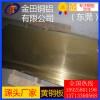 H96黄铜板南通黄铜板C3600进口铅黄铜板