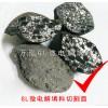 GL污水铁碳填料
