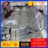 规格齐全铝板铝棒铝带铝管铝排铝线