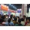 河南省郑州市2017年19届国际糖酒会食品饮料大型展会官方网