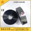 8B厚度的聚丙烯薄膜供应商