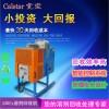 宽宝30L不锈钢工业溶剂回收机,风冷型