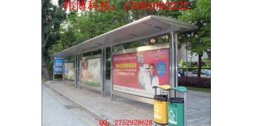 海口市候车亭公交站台阅报栏太阳能广告垃圾箱:13485093222
